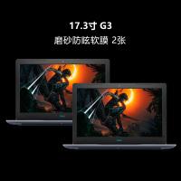 dell戴尔游匣G3烈焰版笔记本G5电脑G7屏幕膜15钢化17 15.6贴膜17.3寸7559 55