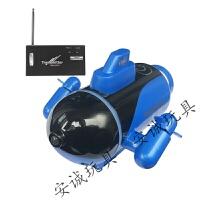 儿童潜水艇玩具世界超小充电遥控潜水艇迷你型摇控核潜艇男孩电动快艇逗鱼玩具船