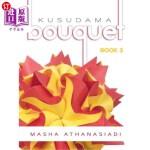 【中商海外直订】Kusudama Bouquet Book 3