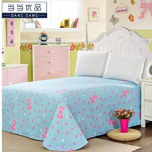 当当优品 纯棉斜纹印花双人床单 小可爱(蓝)230*250