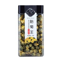 菊花茶 胎菊茶 养生茶饮 花草茶 45克