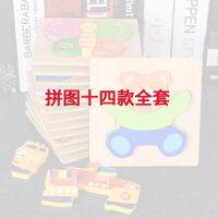空�g思�S拼板 加厚木制3D立�w拼�D�和�早教�胗�����玩具�游锲窗�1-2-3�q