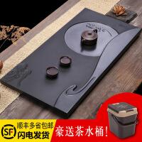 乌金石茶盘家用大号小号排水石头黑金石茶海天然整块石材茶台托盘