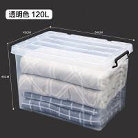 加厚抗压收纳箱 塑料透明箱子玩具整理箱小号收纳盒箱加厚抗压储物箱 【加厚】透明收纳箱
