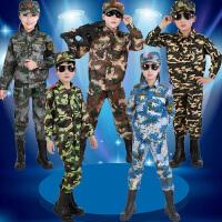 学生军训服军装夏令营迷彩服装儿童特种兵演出服