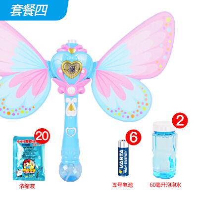 肥皂泡玩具 儿童全自动防漏水仙女魔法棒泡泡机音乐灯光吹泡泡电动泡泡玩具