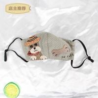 家用拼布口罩女士刺绣DIY卡通欧式 歇息猫眼罩手工创意制作初学材料包SN8830 可爱小狗口罩 (材料包)