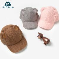 迷你巴拉巴拉儿童帽子男女童可爱小熊帽毛绒帽棒球帽2019冬新款