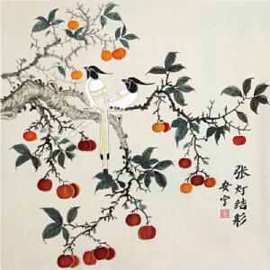 《张灯结彩》安宁 中国书画学会理事R3864