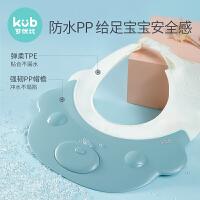 KUB宝宝洗头帽小孩洗澡帽可调节婴儿洗发帽儿童浴帽防水护耳