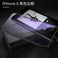 iPhoneX钢化膜6D全覆盖苹果x手机膜 iphonex6d防指纹iphone X贴膜8X防尘膜1