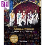 【中商原版】King&Prince 夏日记忆 限定版 日文原版 限定�凼i版 King&Prince Memorial
