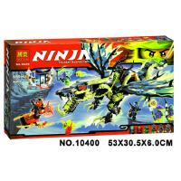 欢乐童年-兼容乐高式Ninjago幻影忍者7摩罗大师的暗黑巨龙王拼装积木10400