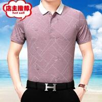中年男装夏季男士丝光棉T恤翻领商务休闲上衣体恤爸爸半袖POLO衫