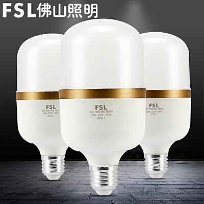 佛山照明led灯泡E27大螺口高亮家用螺旋柱形泡大功率球泡光源厂房 E27螺口 多功率可选 照明优选