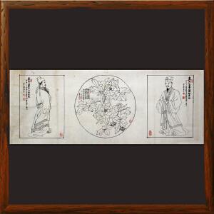 《人物》十五年前藏品 有霉斑 毛义侠 中国书法大学教授 世界艺术家资格审查委员会副主席R3107