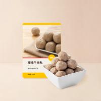 【每满99减15】网易严选 潮汕牛肉丸 105克