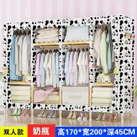 简易布衣柜简约现代经济型实木牛津布艺双人组装加固收纳挂衣柜橱