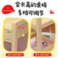 儿童学习桌实木书桌小学生家用小孩写字桌椅套装可升降作业课桌椅