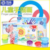 智高 ZG-2387 35ML 12色儿童手指画颜料 当当自营