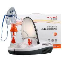 【送10只口罩+电子体温计】家瑞康雾化机儿童家用医用压缩雾化器JLN-2305AS 低分贝压缩式雾化器