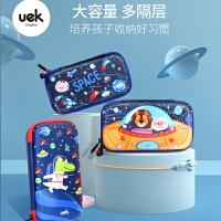 【领�涣⒓�30元】UEK儿童笔袋文具袋小学生幼儿园卡通铅笔盒女生男童文具袋多功能创意文具盒