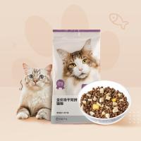 【一口价】 全价冻干双拼猫粮1.8kg
