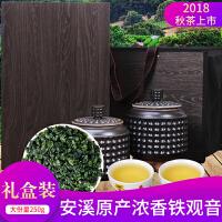 新茶上市安溪铁观音浓香型礼盒装茶叶散装乌龙茶 588