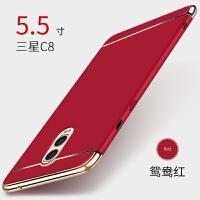 三星c8手机壳 盖乐世c8保护套galaxy全包防摔男女个性创意sm-c7100日韩网红5.