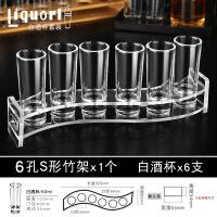 【特惠�】KTV洋酒杯杯酒吧B52一口杯小白酒杯玻璃烈酒杯分酒器�u尾酒杯