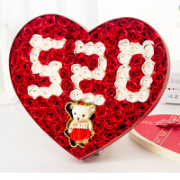 【代写贺卡--我爱你礼盒】生日礼物女生送女友爱人100朵玫瑰香皂花礼盒永生花创意礼品送老婆圣诞节礼物 100朵心形52