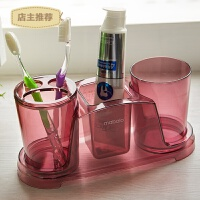 创意漱口杯套装 情侣牙刷杯刷牙杯子卫生间浴室洗漱杯套装SN0690