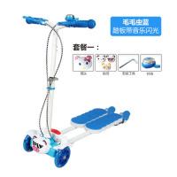 折叠剪刀车双脚摇摆滑滑车毛毛虫蛙式车童车婴儿车四轮滑板车