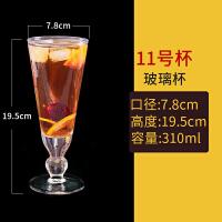 创意水杯 玻璃杯子奶茶店网红沙冰果汁冷饮品杯家用酒吧创意奶昔杯