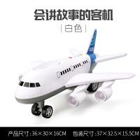 儿童玩具飞机大号惯性仿真客机直升飞机男孩宝宝音乐玩具车模型 炫白 超大号
