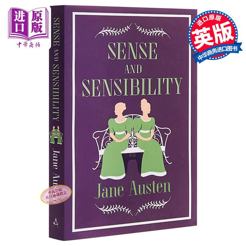【中商原版】简·奥斯汀:理智与情感 英文原版 Alma Classics: Sense and Sensibility Jane Austen Alma Books 经典名著