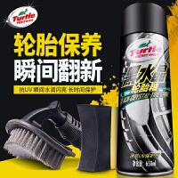 黑水晶轮胎釉液体蜡汽车轮胎蜡清洗清洁去污上光亮保护剂