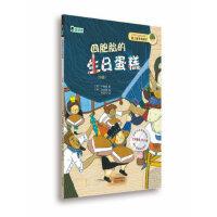 【RTZ】爱上数学的孩子:四胞胎的生日蛋糕(分数) [韩] 卢智�#� [韩] 金淑镜 绘; 吴荣华 北岳文艺出版社 97