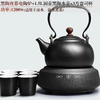 煮茶器陶瓷烧水壶茶具套装复古日式黑茶泡茶电陶炉煮茶壶家用茶炉