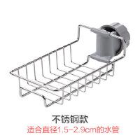厨房置物水槽沥水架 不锈钢水龙头置物架抹布沥水架 家用厨房免打孔水槽收纳架