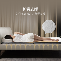 网易严选 护脊可折叠,活氧棉乳胶防螨床垫