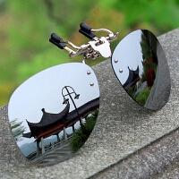 太阳镜偏光墨镜夹片开车钓鱼司机镜夜视镜男女眼镜夹片蛤蟆镜 新款银色反光(首图款)