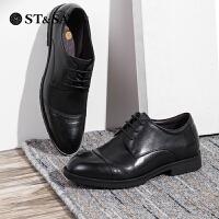 【领券减120】ST&SAT/星期六2019春秋新款圆头平底系带休闲皮鞋男鞋SS93129901