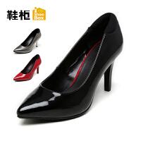 Daphne/达芙妮旗下鞋柜 新款黑色尖头高跟鞋优雅职业女鞋细跟漆皮单鞋