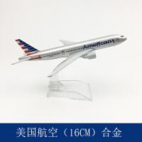 飞机模型 仿真客机 合金静态摆件 16CM美利坚航空 波音777定制 美利坚航空 波音777