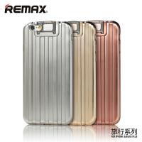 【包邮】Remax 个性时尚iPhone6/6s手机壳 电镀工艺苹果手机软壳轻薄防摔