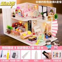 【六一儿童节特惠】 3d立体拼图木制模型女孩玩具屋木质房子手工制作DIY小屋儿童益智