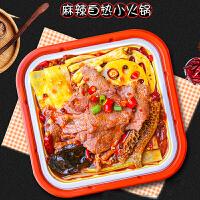 【包邮】自煮牛肉荤菜火锅422g 网红速食方便自助懒人小火锅便携即时自热麻辣烫