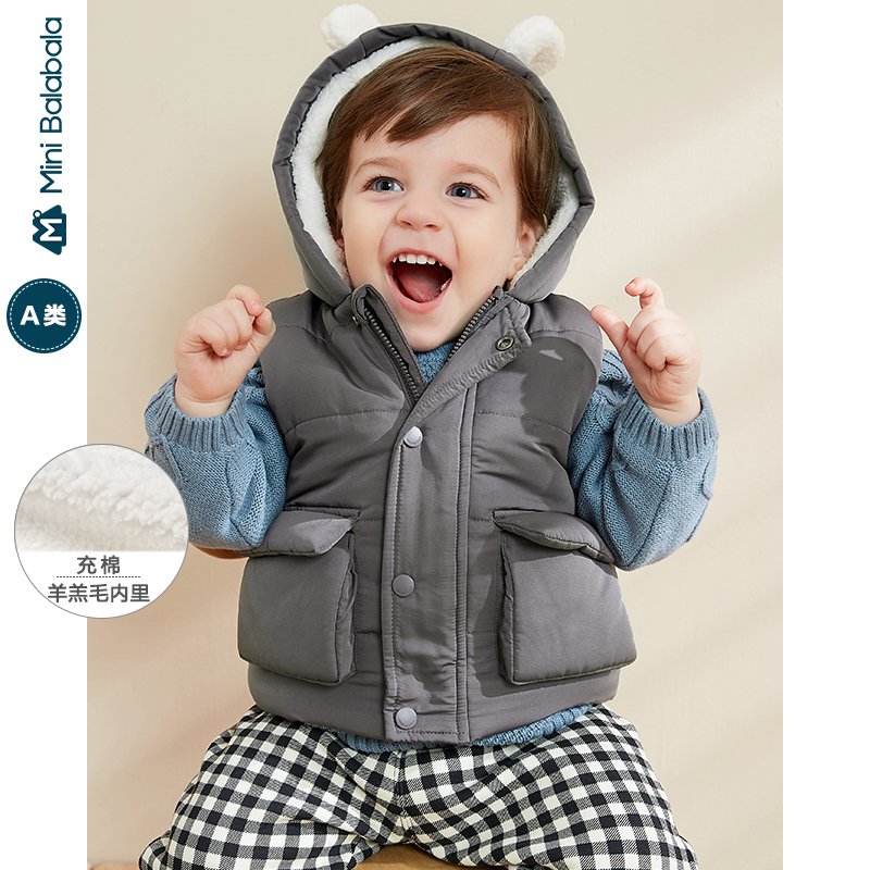 迷你巴拉巴拉婴儿马甲男宝宝加绒保暖背心2019冬装新款连帽背心
