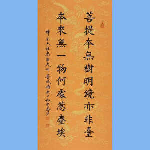 当代书画巨匠,中华汉唐书画院副院长,中国书画协会会员马汉(菩提本无树)37